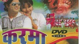 Nagpuri Full Movie - Karma - Varsha Rittu & Ajay Soni | Rajiv Sinha | Superhit