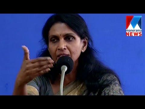 No legal relaxation for rape accused,says Sreelekha IPS | Manorama News