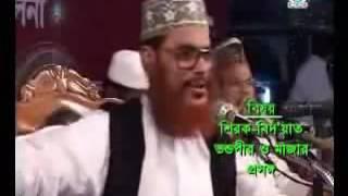 Bangla islami gajal  0