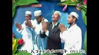 Menzuma Afaan Oromo By Sh. Mohamed Noor 5ffaa