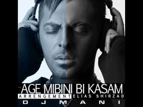 DJ Mani Age Mibini Bi Kasam