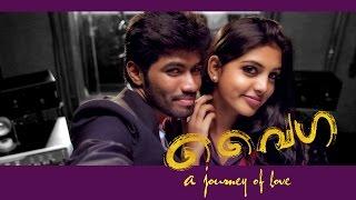 New Malayalam Album - VAIGA   Aadyyamaayi...  Sreenath