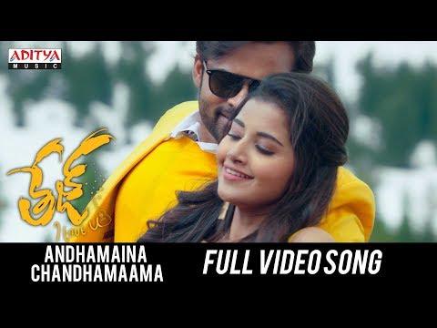 Xxx Mp4 Andhamaina Chandhamaama Full Video Song Tej I Love You Songs Sai Dharam Tej 3gp Sex