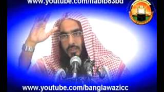 Bangla Quran Tafsir Surah Ahjab 1st Part By Sheikh Motiur Rahman Madani