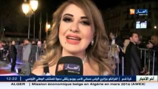 قسنطينة: إنطلاق فعاليات مهرجان الفيلم العربي المتوج بحضور عربي مميز