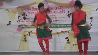 Bangla Nas