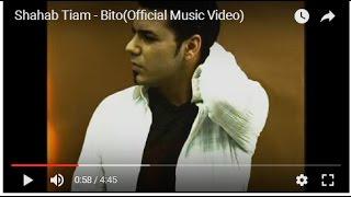 Shahab Tiam - Bito(Official Music Video)