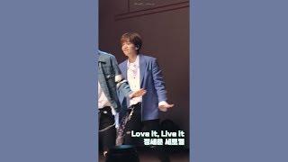 [180521 청춘해] YDPP - Love it, Live it 정세운 세로캠