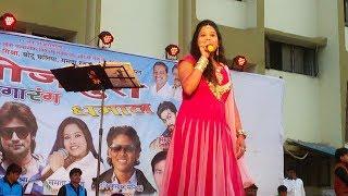 Mamta Raut Live Stage Show # Pakka Pitwayi Da Balam Ji # Panvel, Mumbai # 2015 (Part 01)