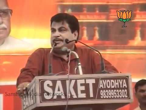 Mahasangram Rally in Faizabad: Sh. Nitin Gadkari: 26.04.2011