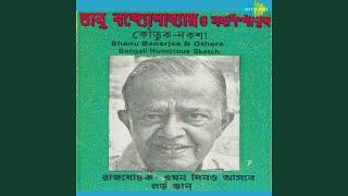Lord Bhanu Comic