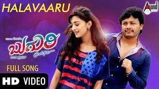"Buguri | ""Halavaaru"" | Feat Ganesh,Richa Panai,Erica Fernandes| New Kannada"