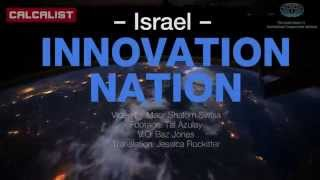 ISRAEL : An Innovation Nation