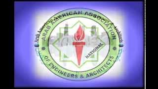 AAAEA History - Video Presentation