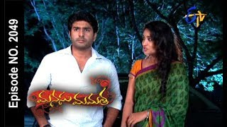 Manasu Mamata   16th August 2017  Full Episode No 2049   ETV Telugu