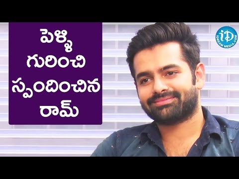 Ram About His Marriage    #hyper    Talking Movies with iDream