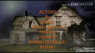 Okka kshnam Short film in Nalanda