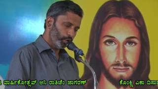 Holy Eucharist celebrated by Fr.Anil Fernandes at DCC Mulki 17-09-2016