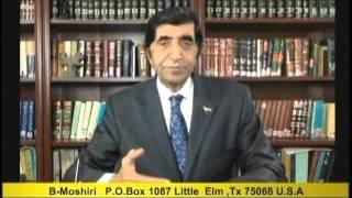 شیعیان و ظهور امام زمان