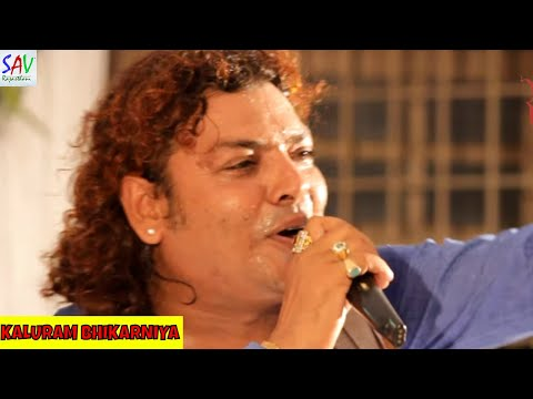 Moruda Famous Song || Desi Style || Kaluram Bhikarniya Live || DTS Sound || H D