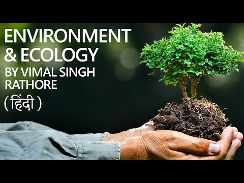 Ecology Population Interaction for UPSC IAS Prelims by Vimal Singh Rathore Hindi