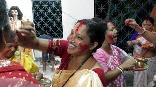 Traditional Sindur Khela.ঐতিহ্যবাহী সিঁদুর খেলা.
