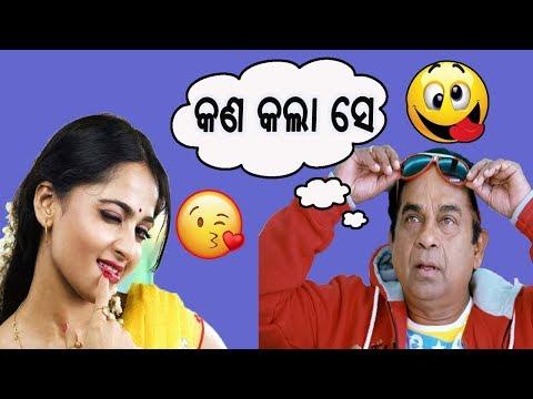 Xxx Mp4 New Odia Comedy Telugu Comedy In Odia Berhampur Comedy Brahmanandam Odia Comedy Video Comedy In Odia 3gp Sex