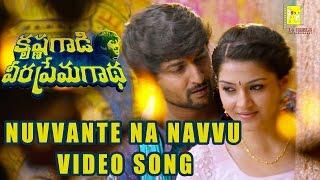 Nuvvante Na Navvu Full Video Song    Krishnagaadi Veera Prema Gaadha    Nani, Mehr, Hanu Raghavapudi