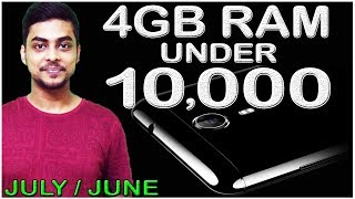 Top 5 4GB RAM Mobile / Phones / Smartphones Under 10000 In India ( June/July)  2017 | GeekNocent