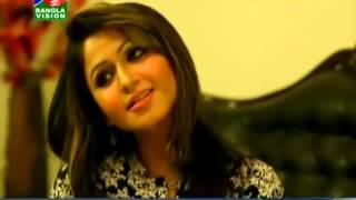 Bangla Natok 2015 ( Eid ul adha )   আজ শুভদিন । Aj Shuvo Din ।।