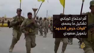 🇹🇷 ما الذي تخطط له السعودية والإمارات ضد تركيا