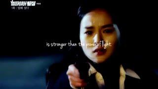[Lee Joon MV]  Vampire Detective - INTO THE NIGHT