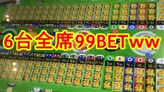 【メダルゲーム】最大12474枚!みんなでダービー 全席で全力で99BETし続けてみた