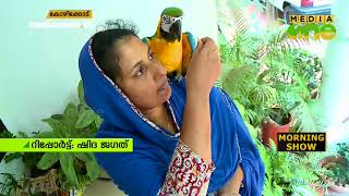 മക്കാവോ തത്തകളുടെ കൂട്ടുകാരി നജ്മ: കയ്യൊപ്പ് 12-03-18