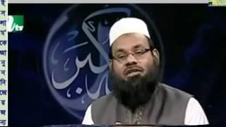 মাযহাব কি? এ প্রসঙ্গে বাড়াবাড়ি এর সমাধান.. By- Dr. (A Jahangir; Saifullah & Manzur-I-Ealahi)