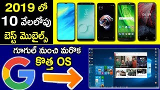 Android Q Version Full Details 2019 | Latest Android OS Updates 2019 | Best Mobiles In 2019
