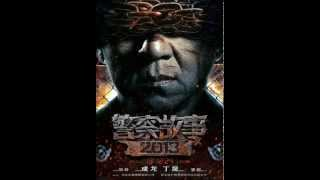Jackie Chan - Police Story 2013/警察故事2013 Theme Song (Ballad Version)