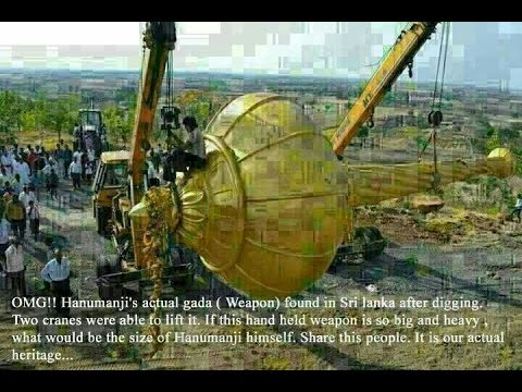 Hanuman Ji Gada 45 foot long, weighing 21 tonnes found,Real Gada of Hanuman Ji found - World shocked
