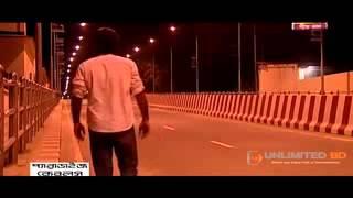 Bangla natok song Chokar tara