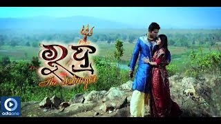 Odia Movie | Rudra | Sukriya Sukriya | Ananta | Srishti | Latest Odia Songs