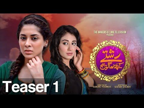 Rishtay Kachay Dhaagon Se Teaser 01- Coming soon on APlus