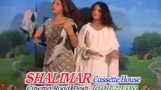 Shams, Bedar Bacha - Agha Bak Khud Tappay - Pashto Regional Song With Dance