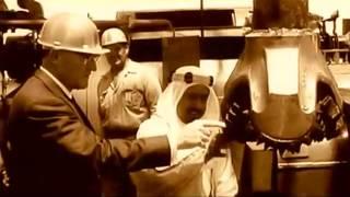 الشيخ عيسى بن سلمان - عربي