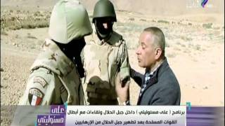 على مسئوليتي - شاهد مافعله والد جندي بالقوات المسلحة أثناء تلقي خبر استشهاد ابنه في سيناء