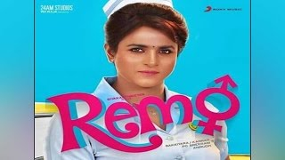 Remo first look poster launched, Sivakarthikeyan stuns fans with female attire | Filmibeat