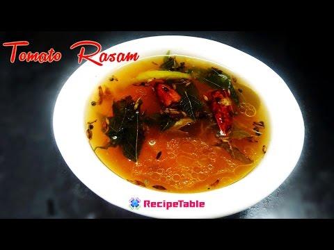 Tomato Rasam Tamata Charu in Telugu (టమాటా చారు) - Telugu Vantalu