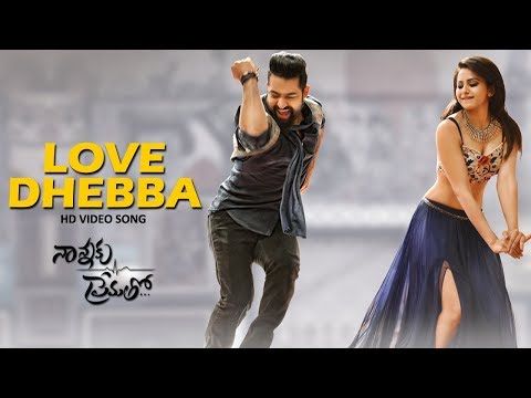 Xxx Mp4 Love Dhebba Full Video Song Nannaku Prematho Jr Ntr Rakul Preet Singh 3gp Sex