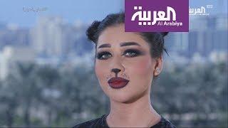 صباح العربية: شاهدوا فاطمة تتحول الى نمر