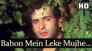 Bahon Mein Leke (Sad) (HD) - Lover Boy Songs - Rajiv Kapoor - Meenakshi Sheshadri - Asha Bhosle