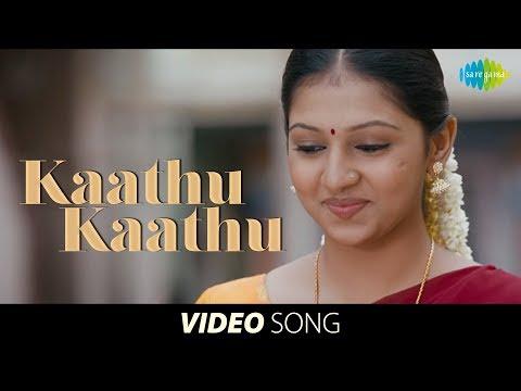 Kutti Puli   Kaathu Kaathu video song